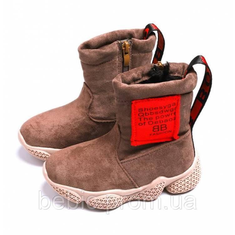 Ботинки детские Shoesyga бежевые Размер: 30-35