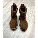 Ботинки детские Shoesyga бежевые Размер: 30-35, фото 4
