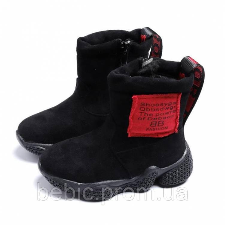 Ботинки детские Shoesyga черные Размер: 29