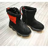 Ботинки детские Shoesyga черные Размер: 29, фото 3