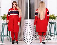 Прогулочный костюм BW-0750