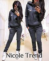 Спортивный костюм женский на флисе теплый 42 44 46 размеры Новинка есть много цветов
