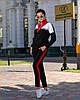 Осенний молодежный женский спортивный трехцветный костюм: кофта реглан и штаны, фото 2