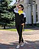 Осенний молодежный женский спортивный трехцветный костюм: кофта реглан и штаны, фото 4