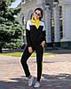 Осенний молодежный женский спортивный трехцветный костюм: кофта реглан и штаны, фото 5