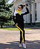 Осенний молодежный женский спортивный трехцветный костюм: кофта реглан и штаны, фото 6