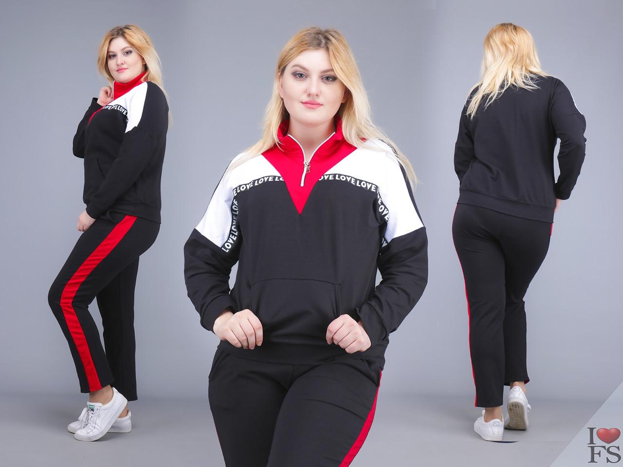 Осінній молодіжний жіночий спортивний триколірний костюм: кофта реглан і штани, супер батал великі розміри