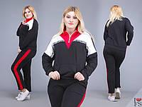 Осенний молодежный женский спортивный трехцветный костюм: кофта реглан и штаны, супер батал большие размеры