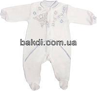 Крестильный нарядный человечек рост 56 0-2 мес велюр белый на мальчика слип одежда для крещения крестин новорожденных малышей Б784