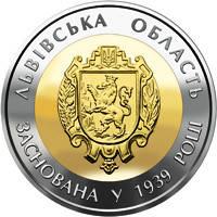 75 років Львівській області монета 5 гривень, фото 2