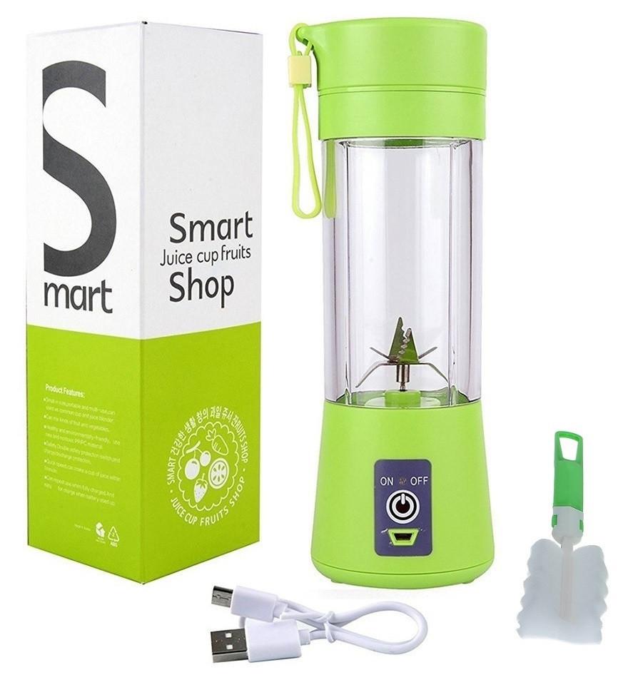 Портативный блендер Smart Juice Cup с аккумулятором