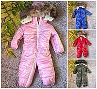 Детский зимний комбинезон на овчине до 4х лет 20054