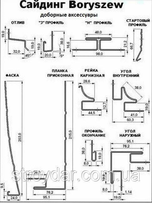 Фінішна планка Борышев