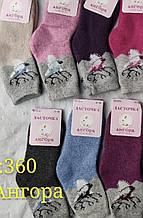 Носки девочка Ангора 25-31-18-24 экстра класс