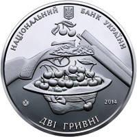 Остап Вишня монета 2 гривні, фото 2