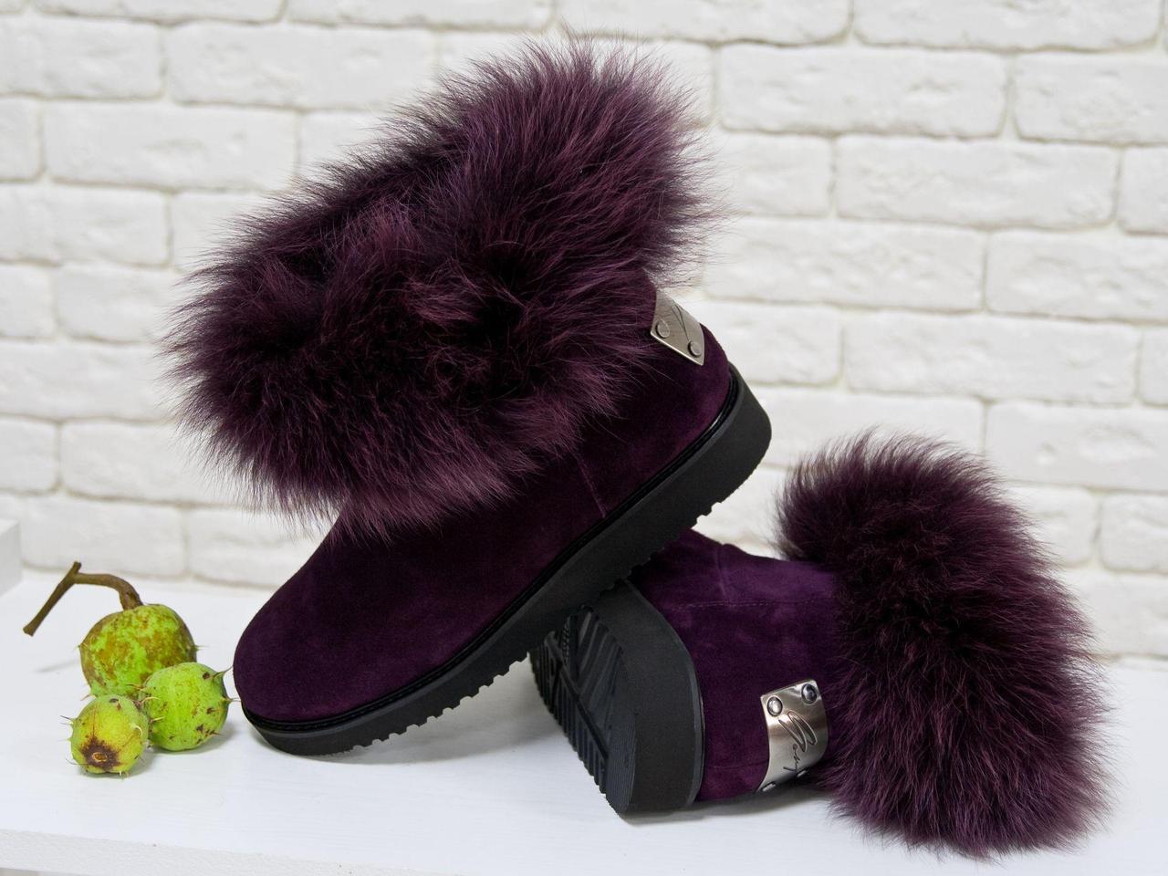 Женские ботиночки в стиле UGG из натуральной замши бордового цвета и натурального шикарного меха песца осень-зима коллекция 2017-2018, Б-17113