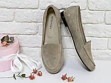 Облегченные туфли из натуральной итальянской замши бежевого цвета с отстрочкой, Коллекция Весна-Осень, Т-17060/1