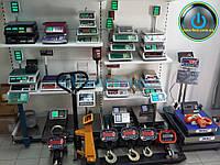 Весы электронные – где купить в Харькове весовое оборудование.
