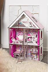 Домики для маленьких кукол Домик для LOL LITTLE FUN maxi + мебель + текстиль высота этажа - 20 см