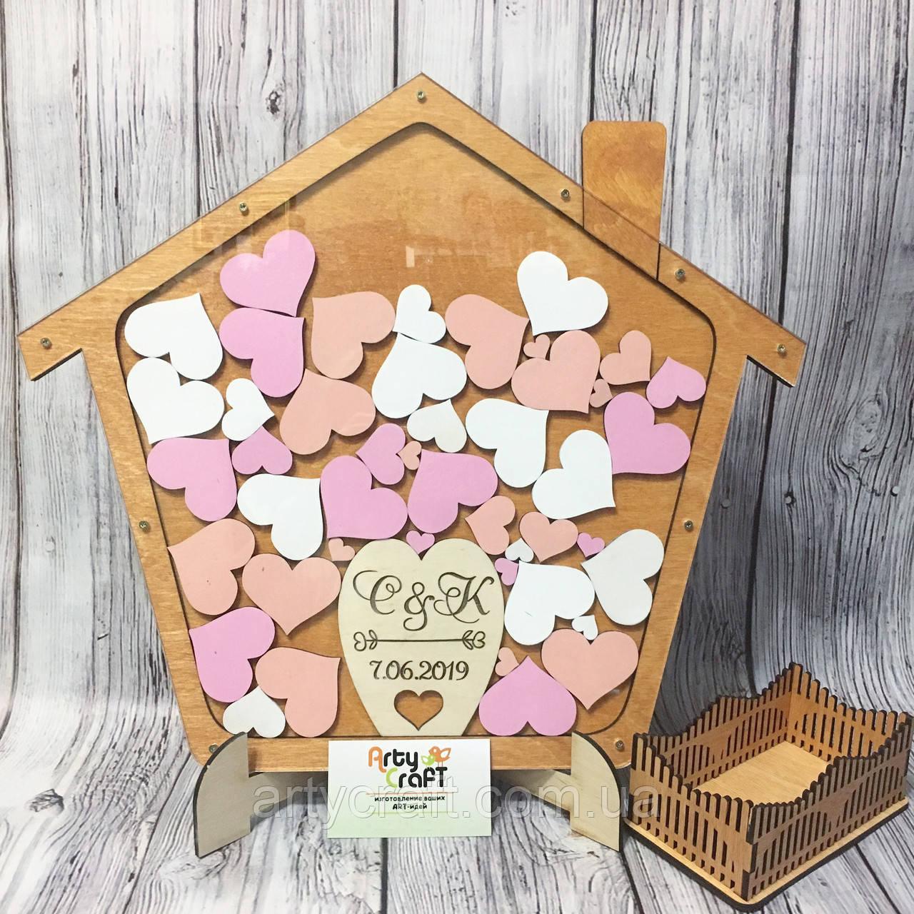 Копилка-домик (40*45 см) с сердечками для пожеланий + подставка и коробочка для сердечек (№5)
