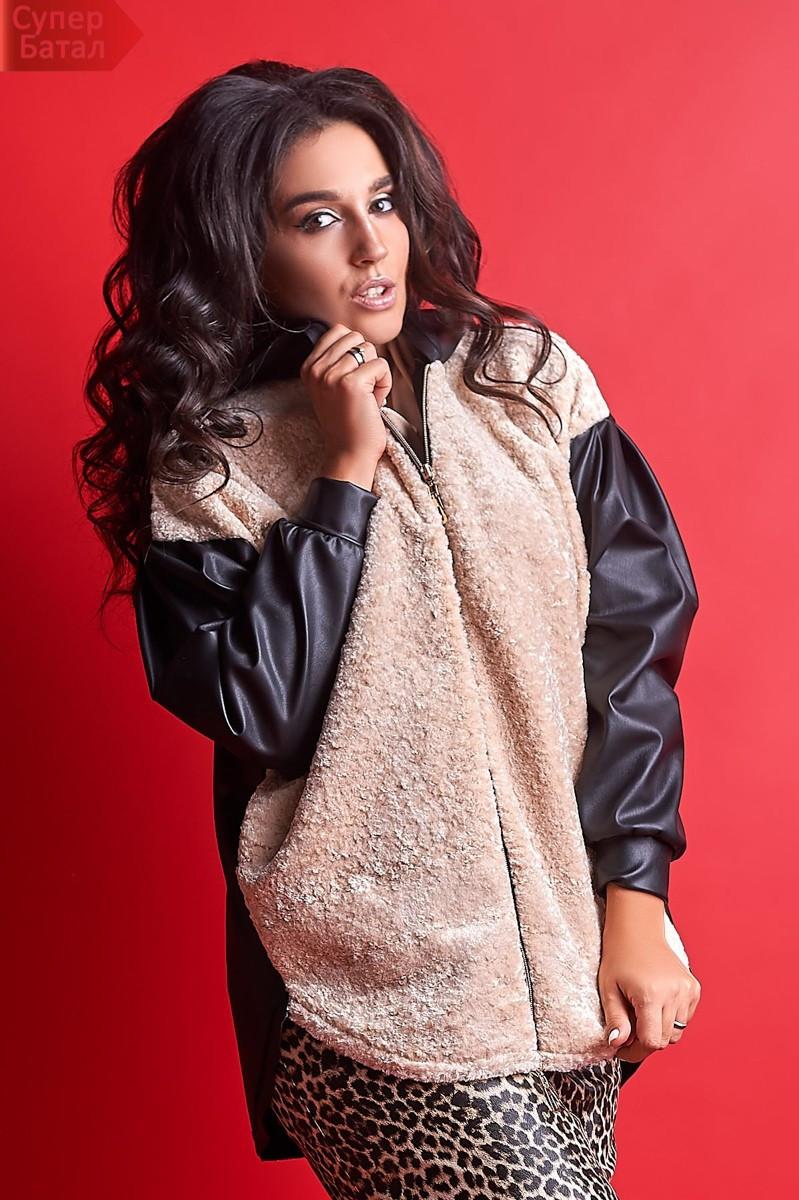 Женская меховая куртка большого размера,спущенный рукав.Размеры:48-56.+Цвета