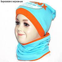 Шапка для хлопчика з шарфом-снудом Бронкс