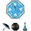 Зонт обратного сложения, антизонт, умный зонт, зонт наоборот Up Brella Голубое Небо 151015, фото 2