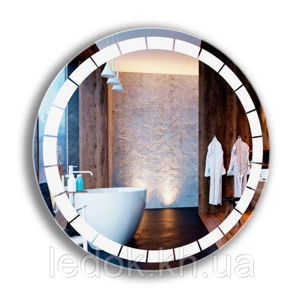 Кругле дзеркало з підсвічуванням для ванної кімнати Kolo 60*60см