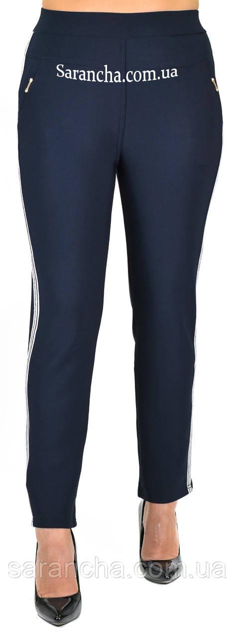 Женские классические синего цвета брюки  больших размеров