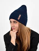"""Молодіжна шапка Nord """"Ріко"""" синій"""
