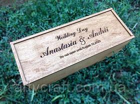 Коробка для вина Капсула времени Wedding Day 35х13х13 см