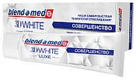 """Зубная паста """"Совершенство"""" Blend-a-med 3D White Luxe 75 ml."""