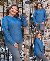 Женская удлинённая блузка большого размера из джинса, на пуговицах, с длинным рукавом и круглым вырезом(48-58), фото 1