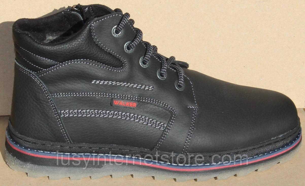 Ботинки зимние мужские кожаные от производителя ВОЛ46-1
