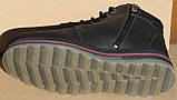 Ботинки зимние мужские кожаные от производителя ВОЛ46-1, фото 5