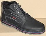Ботинки зимние мужские кожаные от производителя ВОЛ46-1, фото 2