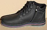 Ботинки зимние мужские кожаные от производителя ВОЛ46-1, фото 3