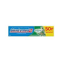 "Зубная паста ""Био Травяной сбор"" Blend-a-med Anti-Karies Herbal Collection 150 ml."