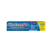 """Зубная паста """"Все в одном. Свежая мята"""" Blend-a-med Pro-Expert All in One Fresh Mint Toothpaste 125 ml."""