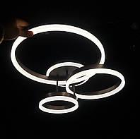 Потолочная светодиодная люстра три круга 100 ватт диммер