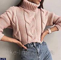 Женский стильный вязаный свитер