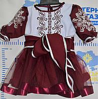 """Плаття для дівчинки """"Зара"""""""