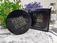 Патчи Pearl,  С черной жемчужиной  маска для глаз