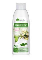 Отзывы (29 шт) о Faberlic Концентрированное средство для мытья посуды с ароматом эвкалипта Дом арт 11192
