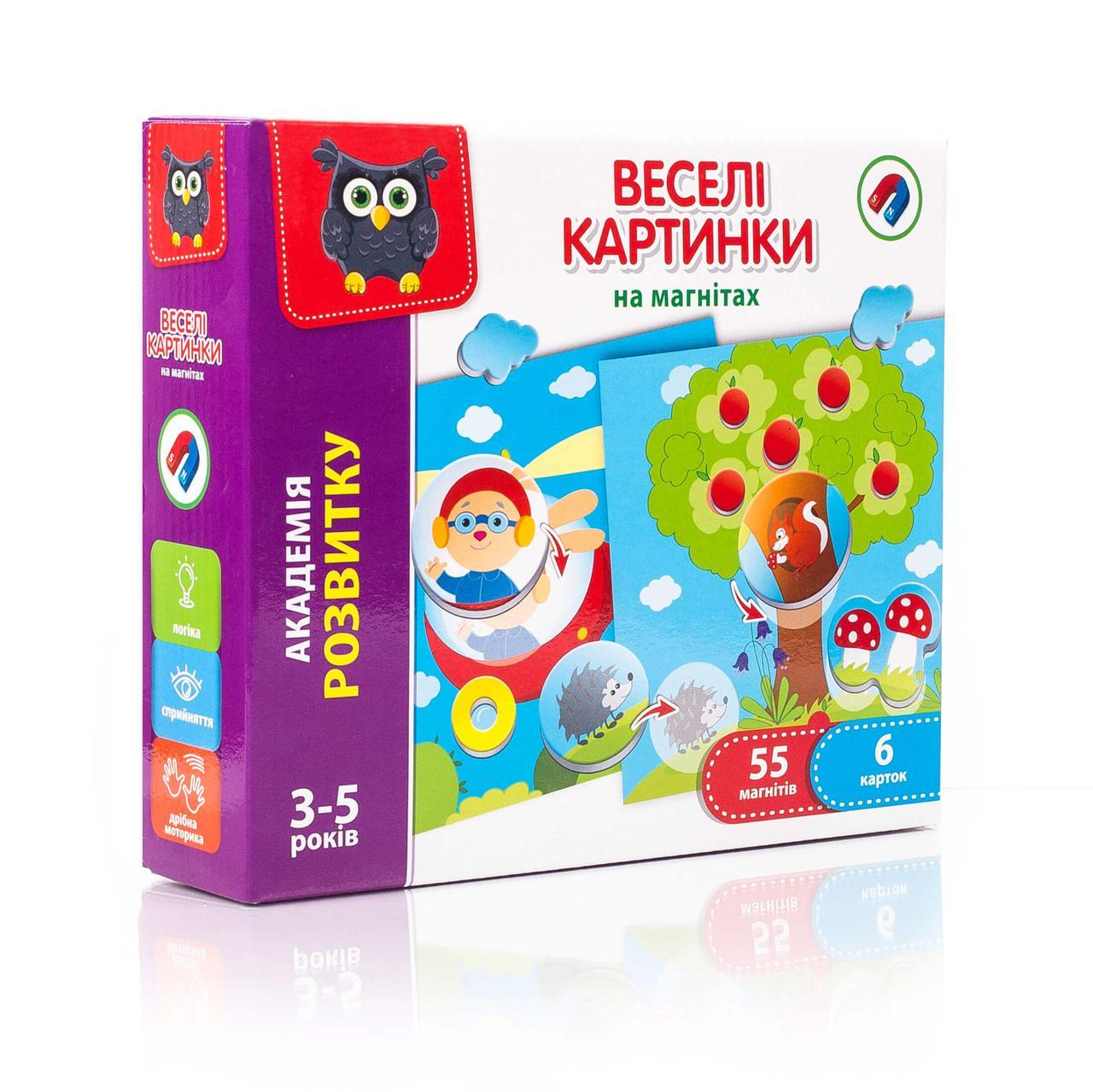 """Магнитная игра Vladi Toys """"Веселые картинки"""" (Укр) (VT5422-06)"""