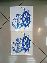 Виниловые наклейки ШТУРВАЛ И ЯКОРЬ  16х15 см  синяя и серебристая