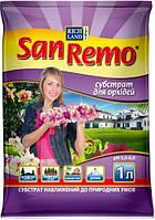 """Субстрат """"SanRemo"""" для орхидей, 3л"""