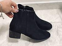 Женские демисезонные ботинки на низком каблуке р. 38 Польша