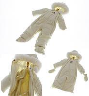 Комбинезон трансформер со съемным утеплителем осень-зима-весна для  малышей, фото 1