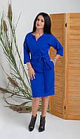 Платье прямого кроя цвета электрик. Размеры 44, 46, 48,50, 52